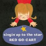 singin' up to the star ジャケット