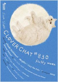 フライヤー:CLOVER CHAT! #829 ~pawky humor~