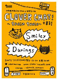 フライヤー:CLOVER CHAT! #831 ~pawky humor~